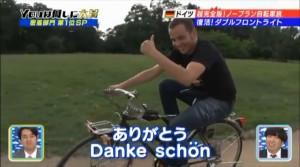 大人気!Youは何しに日本へ?マーティンのダブルフロントライトの現在