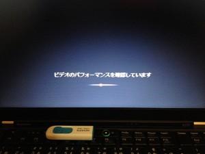 再起動するとWindows7のOSセットアップが始まる