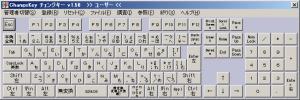 キーボード配列のChangeKeyが起動する(すでに変更しているので初期画面はあえてユーザーでキャプチャしてあります)