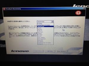 プルダウンから「Japanese」を選択すると説明文も日本語になるので「次へ」をクリックする