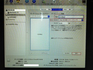 MacBookProMid2010_SamsungSSD850EVO換装 (3)