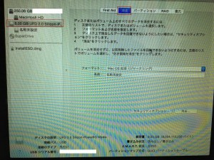 MacBookProMid2010_SamsungSSD850EVO換装 (1)