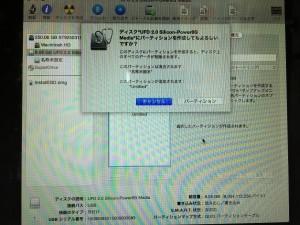 MacBookProMid2010_SamsungSSD850EVO換装 (5)