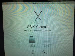 MacBookProMid2010_SamsungSSD850EVO換装 (35)
