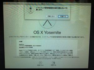 MacBookProMid2010_SamsungSSD850EVO換装 (34)