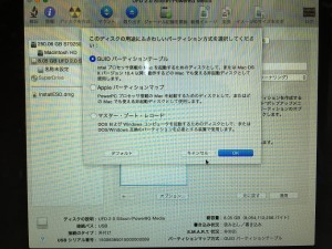 MacBookProMid2010_SamsungSSD850EVO換装 (4)
