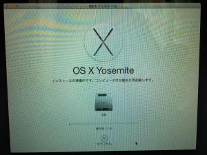 MacBookProMid2010_SamsungSSD850EVO換装 (37)