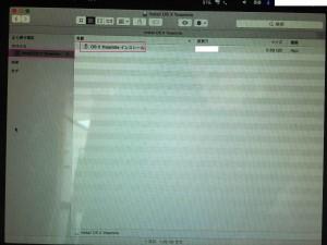 MacBookProMid2010_SamsungSSD850EVO換装 (18)