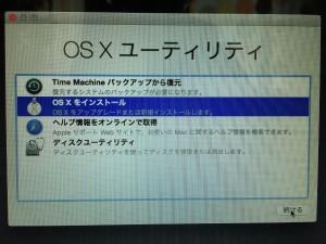 MacBookProMid2010_SamsungSSD850EVO換装 (32)