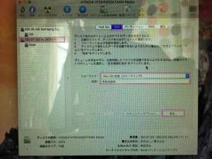MacBookProMid2010_SamsungSSD850EVO換装 (66)