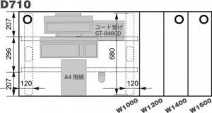 Garage fantoni GT-167H (5)