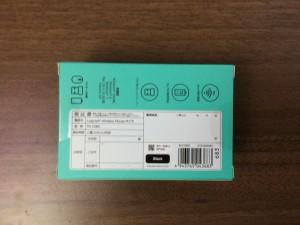 Logicool ロジクール ワイヤレスマウス M170BK (4)