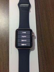 男性が買った!AppleWatchSeries2ローズゴールドの開封から初期設定開始! (2)