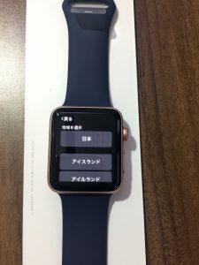 男性が買った!AppleWatchSeries2ローズゴールドの開封から初期設定開始! (4)