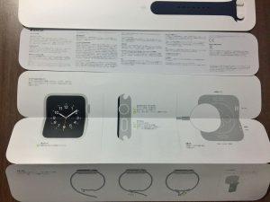 男性が買った!AppleWatchSeries2ローズゴールドの開封から初期設定 (6)