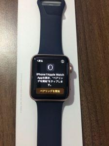 男性が買った!AppleWatchSeries2ローズゴールドの開封から初期設定開始! (8)