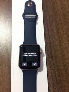 男性が買った!AppleWatchSeries2ローズゴールドの開封から初期設定開始! (3)