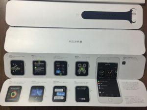 男性が買った!AppleWatchSeries2ローズゴールドの開封から初期設定 (7)