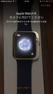 男性が買った!AppleWatchSeries2ローズゴールドの開封から初期設定開始! (12)